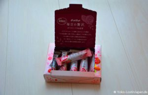 Kitkat Everyday Luxery Rose