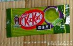 Kitkat Maccha