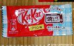 Kitkat Yakipurin
