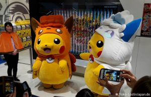 Pokemon Center Yokohama