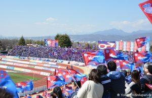 Yamanashi Fußball