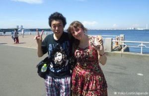 Aki und Yoko
