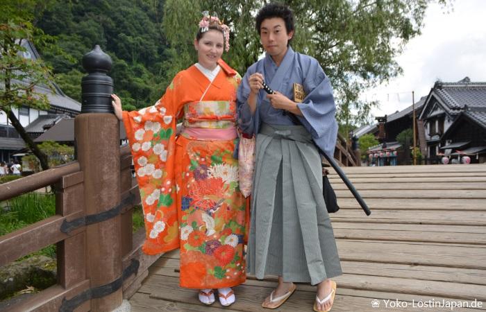 Wie ich meinen japanischen Mann kennen lernte