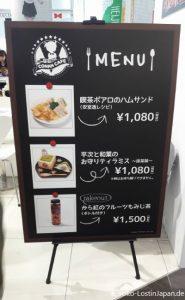 Detektiv Conan Cafe Omotesando
