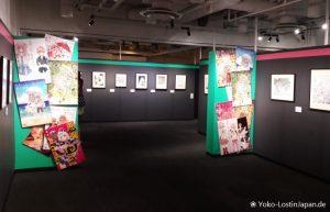 Arina Tanemura Exhibition