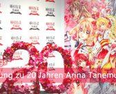 [Unterwegs] Ausstellung zu 20 Jahren Arina Tanemura