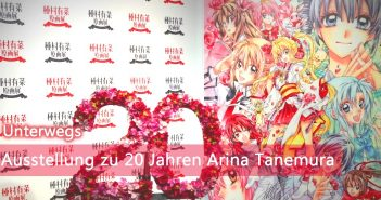 Arina Tanemura Exhibition