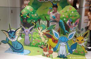 Pokemon Center Ikebukuro