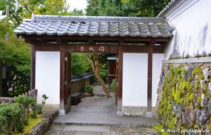 Nara - Yoshikien