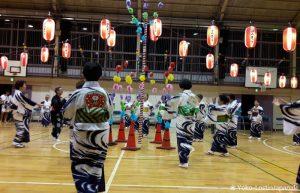 Hashimoto Bonodori