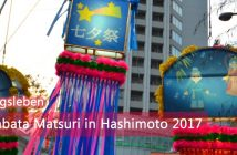 Hashimoto Tanabata