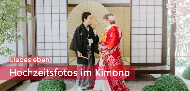 [Liebesleben] Hochzeitsfotos im Kimono