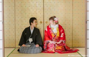 Hochzeit Kimono
