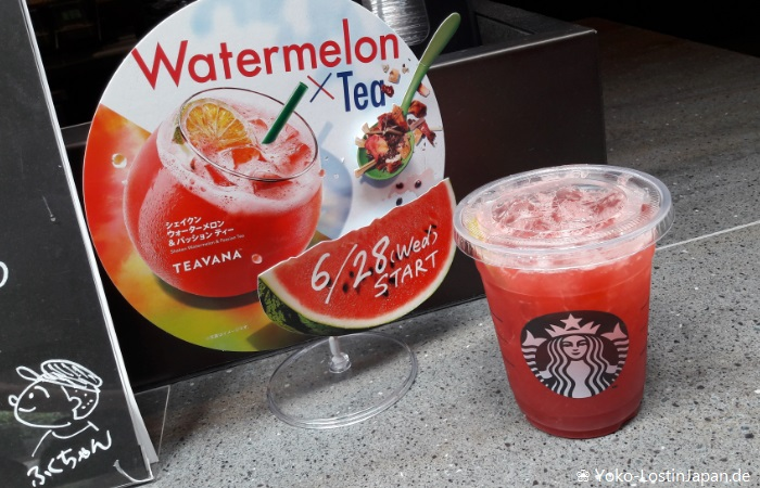 Starbucks Watermelon Passion Tea
