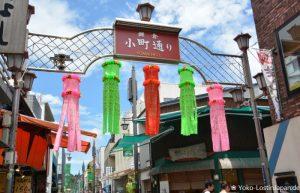 Kamakura Tanabata