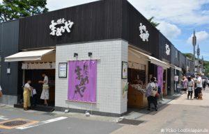 Kamakura Mameya