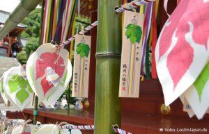 Kamakura Hachimangu Tanabata