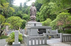 Kamakura Myohonji