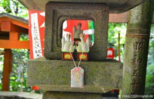 Sasuke Inari Schrein
