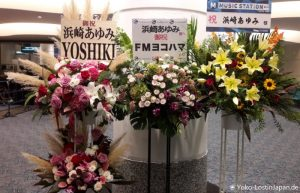 Ayumi Hamasaki Tour 2017 Yokohama Pacifico