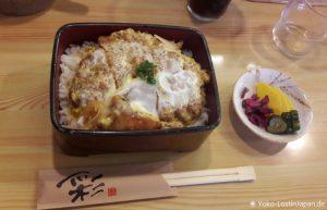 Ito Onsen Katsudon