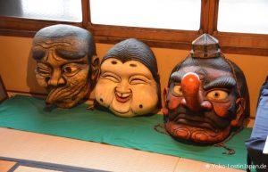 Ito Onsen