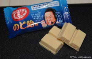 Kitkat Nodoame Aji