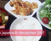 [Liebesleben] Essen im japanisch-deutschen Stil?