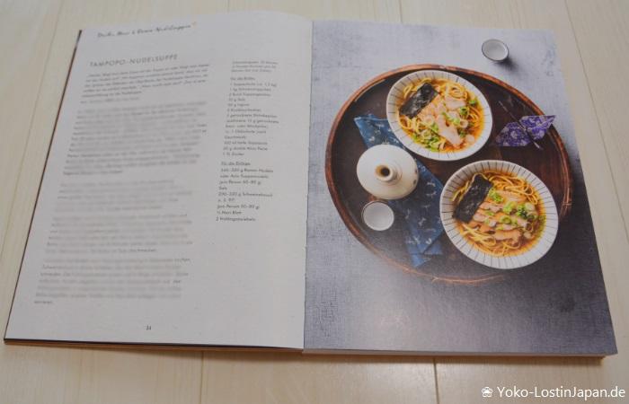 Review] Meine japanische Küche von Stevan Paul » Lost in Japan