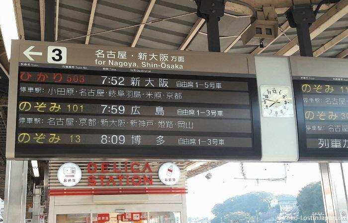Osaka Shinkansen