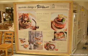 Rilakkuma Cafe Osaka