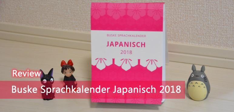 [Review] Buske Sprachkalender Japanisch 2018