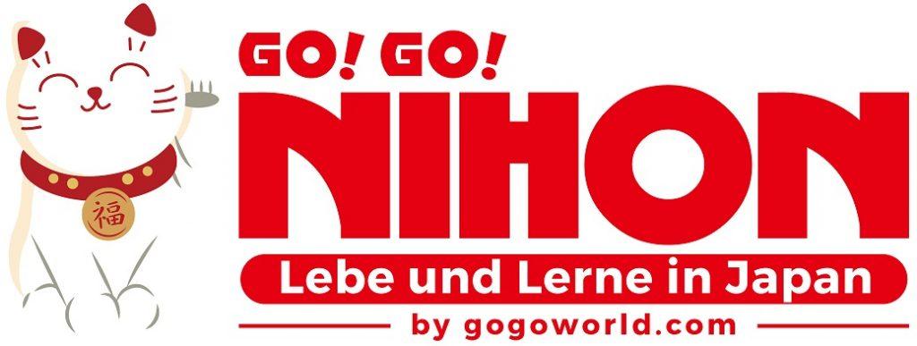 Go! Go! Nihon