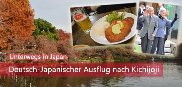 [Unterwegs] Deutsch-Japanischer Ausflug nach Kichijoji