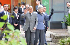 Tenno Kaiser Akihito