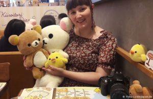 Kiiroitori Diary Cafe