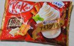 KitKat Baked Icecream