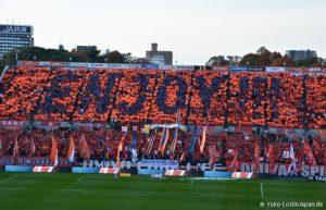 Saitama Fußball