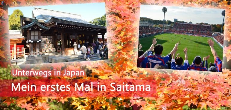 [Unterwegs] Mein erstes Mal in Saitama