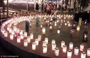 Tamaplaza Candle Garden