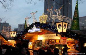 Tokyo Christmas Market