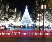 [Alltagsleben] Weihnachten 2017 im Lichtertaumel