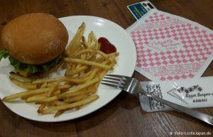 Yokohama Teddy's Bigger Burgers