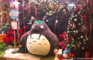 Yokohama Ghibli Store