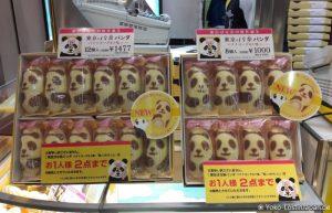 Haneda Tokyo Banana Panda