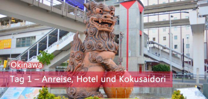 [Okinawa] Tag 1 – Anreise, Hotel und Kokusaidori