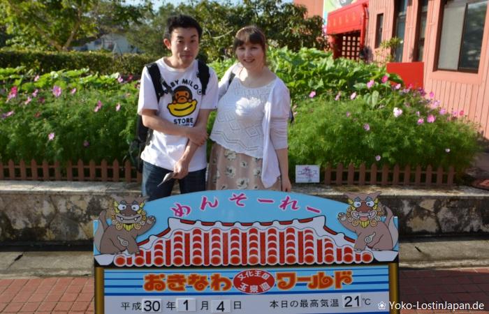 Okinawa World