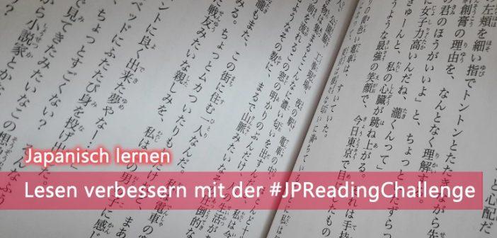 [Japanisch Lernen] Lesen verbessern mit der #JPReadingChallenge