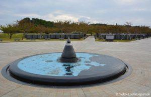 Heiwa Park Okinawa