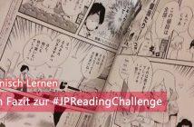 JP Reading Challenge